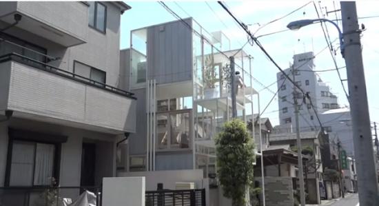 House NA11