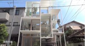 House NA3