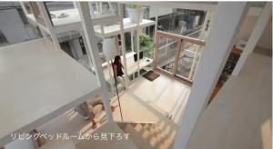 House NA13