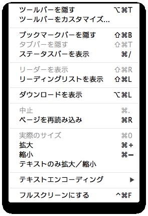 アプリケーションのスクリーンショット