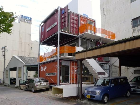 岐阜県岐阜市にあるすごろくオフィス