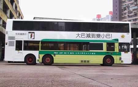 【世界の広告】バスを利用した広告13