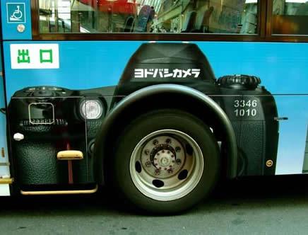 【世界の広告】バスを利用した広告3