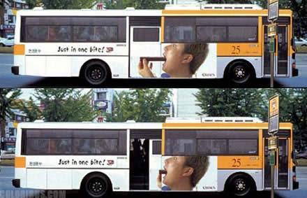【世界の広告】バスを利用した広告9