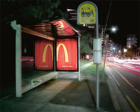 世界のかわったバスの停留所2