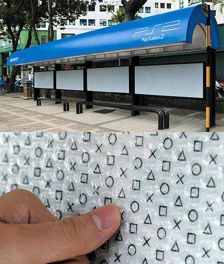 世界のかわったバスの停留所16