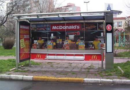 世界のかわったバスの停留所10