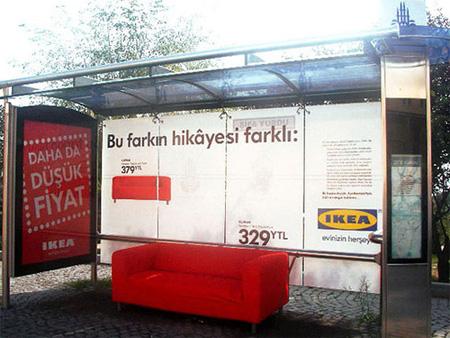 世界のかわったバスの停留所9