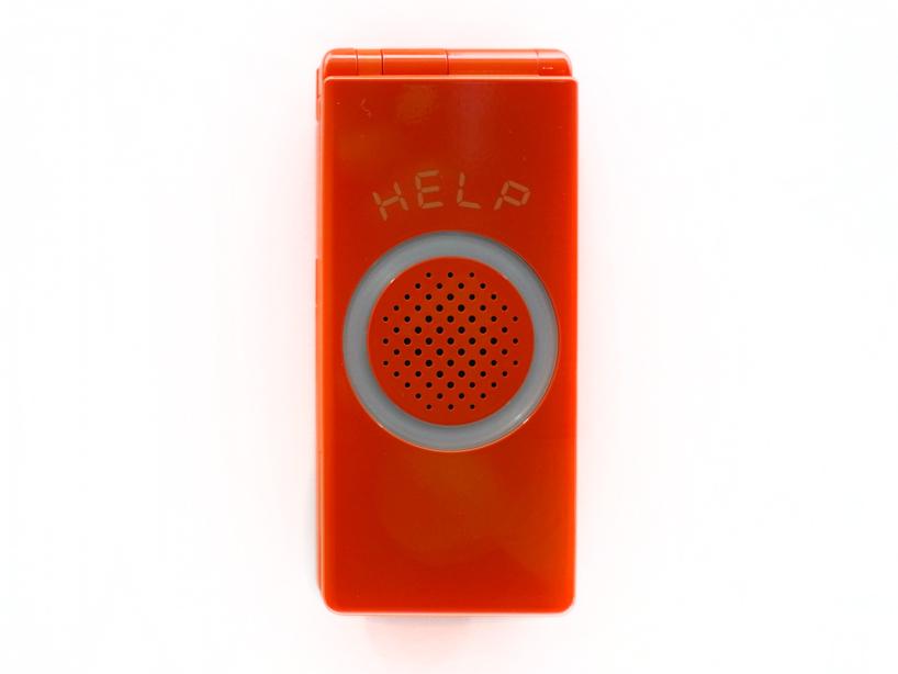 ドコモの携帯電話からスマートフォンへの進化の歴史16