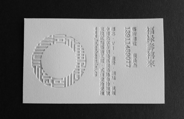 china-business-card