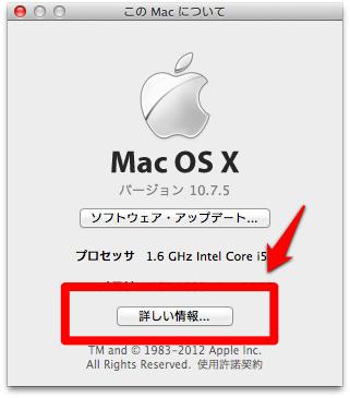 MacBookAirの充電回数