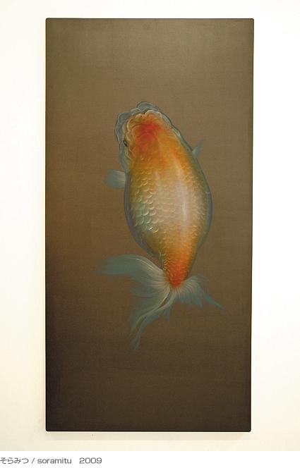 そらみつ/soramitu 2009