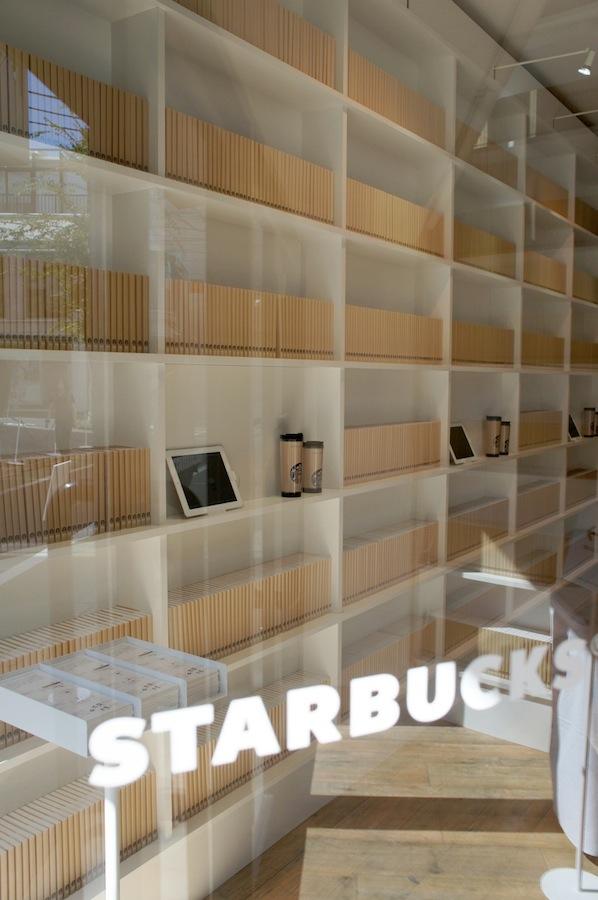 Starbucks Espresso Journey5
