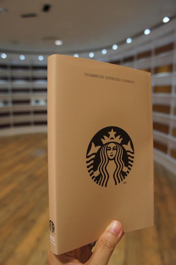 Starbucks Espresso Journey12