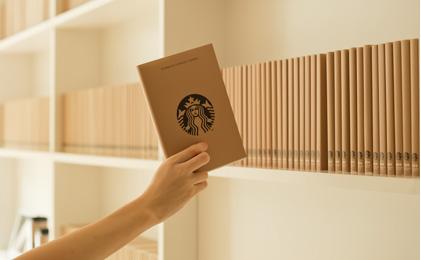 Starbucks Espresso Journey11