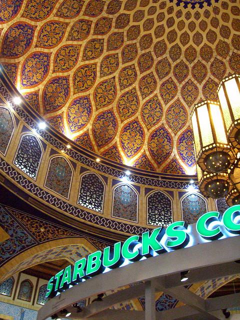 イブン・バトゥータ・モール(Ibn Battuta Mall)内の世界一美しいスターバックス5