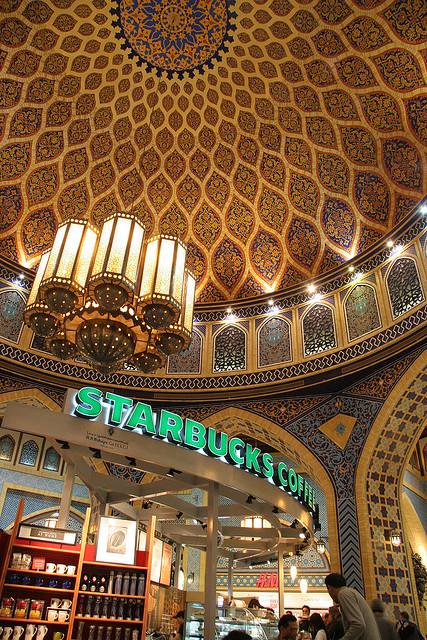 イブン・バトゥータ・モール(Ibn Battuta Mall)内の世界一美しいスターバックス6