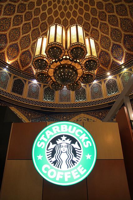 イブン・バトゥータ・モール(Ibn Battuta Mall)内の世界一美しいスターバックス7