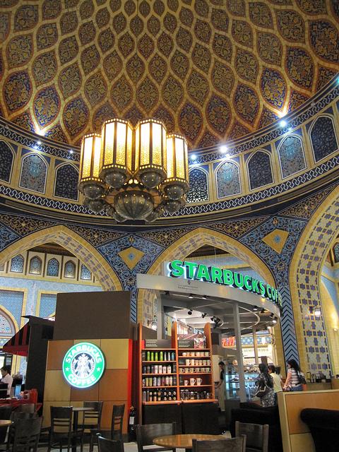 イブン・バトゥータ・モール(Ibn Battuta Mall)内の世界一美しいスターバックス9