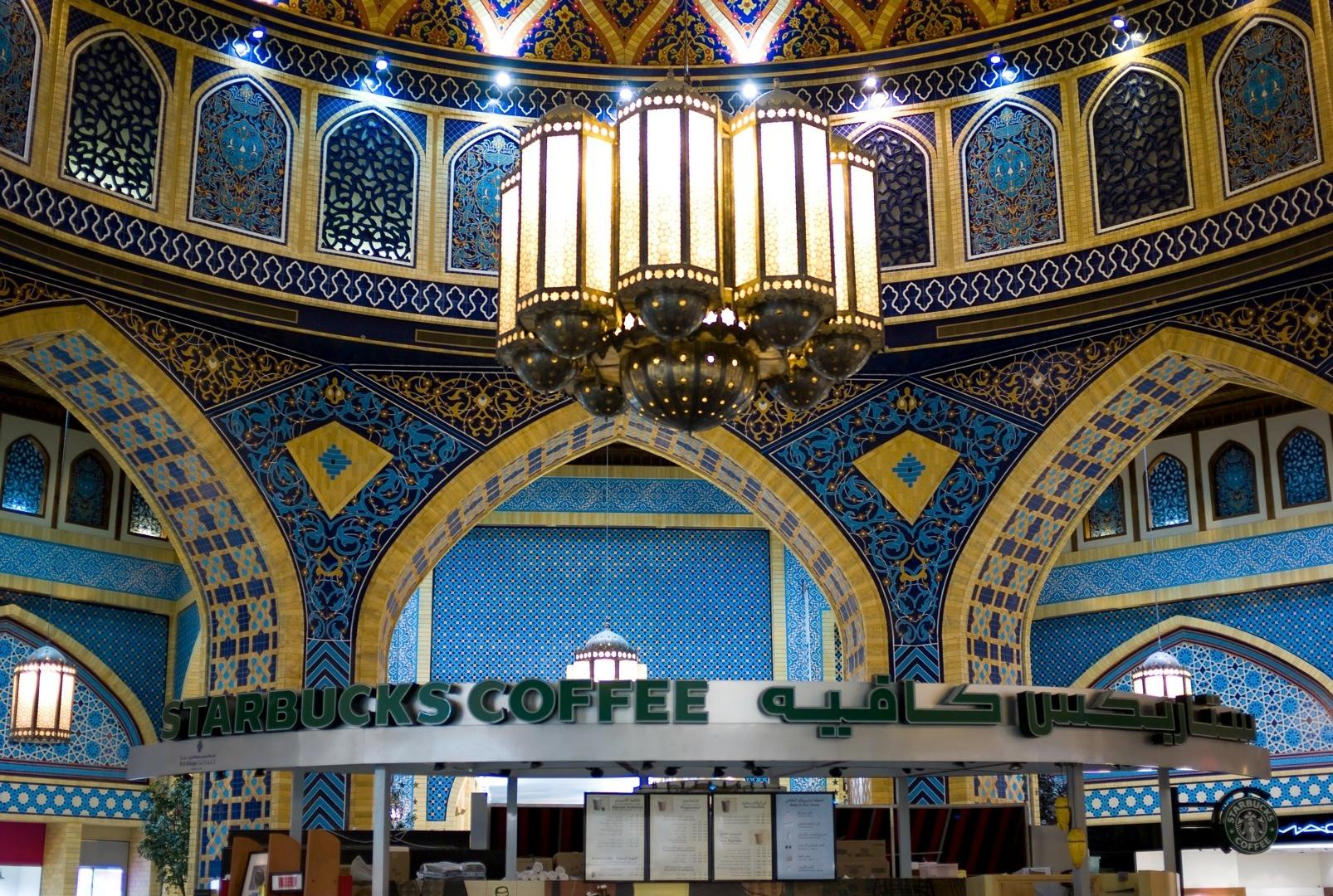 イブン・バトゥータ・モール(Ibn Battuta Mall)内の世界一美しいスターバックス8