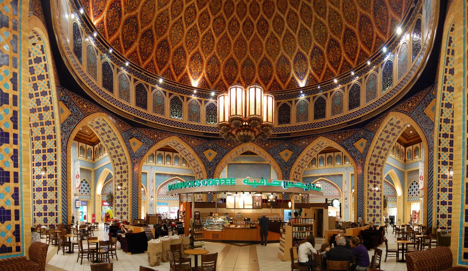イブン・バトゥータ・モール(Ibn Battuta Mall)内の世界一美しいスターバックス2