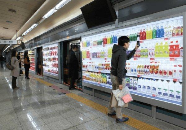 HomePlus Supermarketオープンの広告