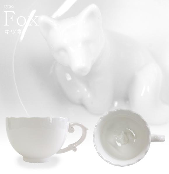 飲むほどにかわいらしい動物が顔をのぞかせるマグカップ「Hidden Animal Teacup」8