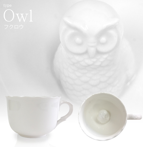 飲むほどにかわいらしい動物が顔をのぞかせるマグカップ「Hidden Animal Teacup」6