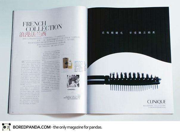 【世界の広告】雑誌の見開きを見事に利用したクリエイティブな広告19