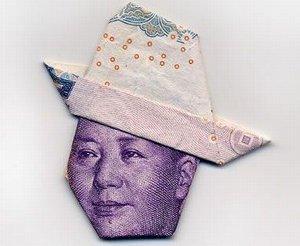 お札でつくった折り紙アート1