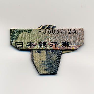 お札でつくった折り紙アート7