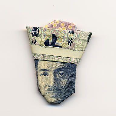 お札でつくった折り紙アート5