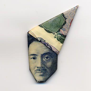 お札でつくった折り紙アート8