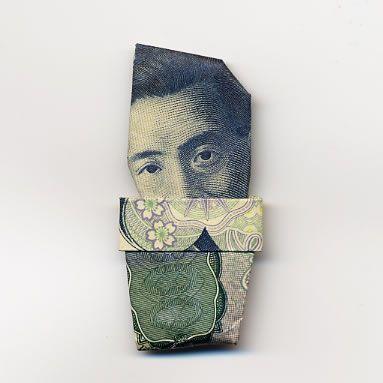 お札でつくった折り紙アート3