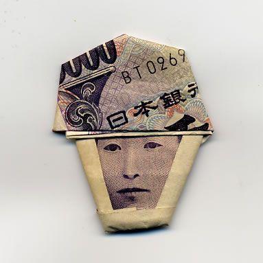 お札でつくった折り紙アート15