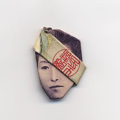 お札でつくった折り紙アート その2 7