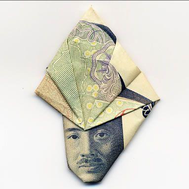 お札でつくった折り紙アート その2 10
