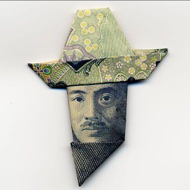 お札でつくった折り紙アート その2 12