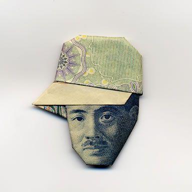 お札でつくった折り紙アート18