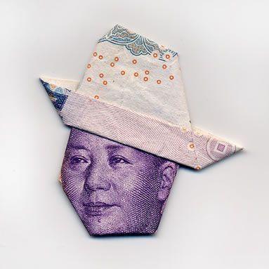 お札でつくった折り紙アート その2 5
