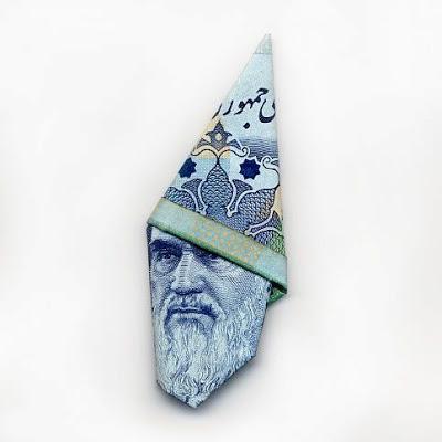 お札でつくった折り紙アート その2 17