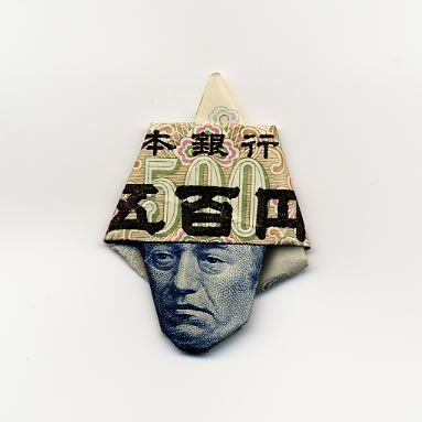 お札でつくった折り紙アート その2 6