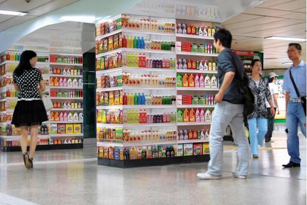 HomePlus Supermarketグランドオープンの広告