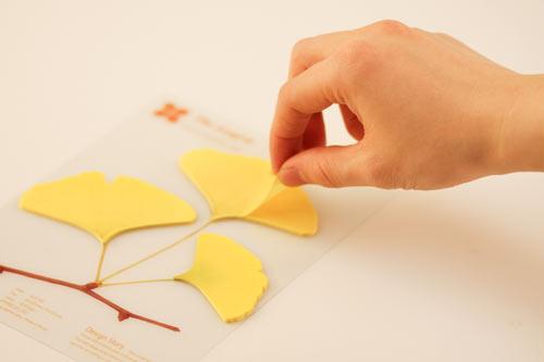 葉っぱの付箋、ポストイット「Leaf-it」12