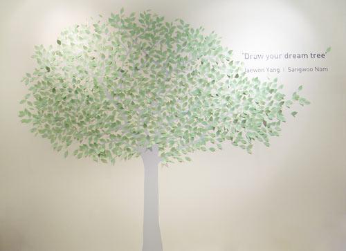 葉っぱの付箋、ポストイット「Leaf-it」10