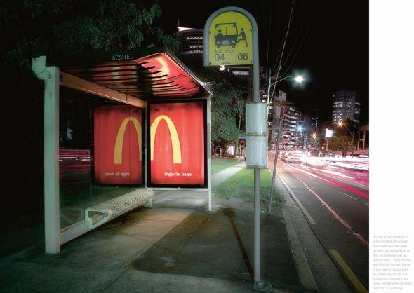 マクドナルドのクリエイティブな広告20選4