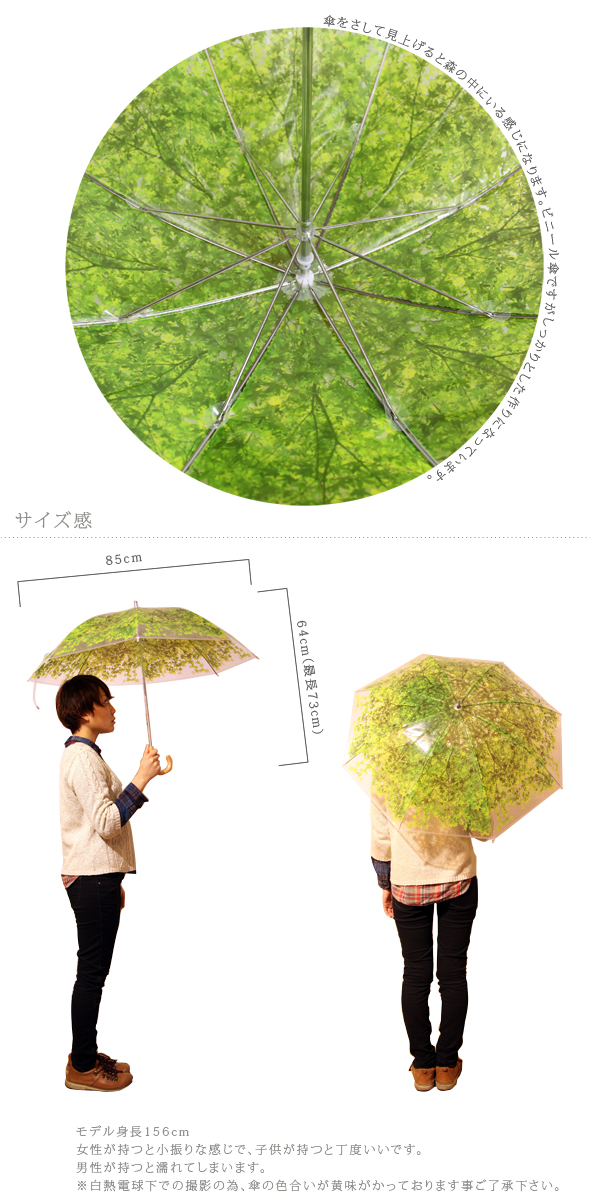 いつでも木漏れ日の中にいることが出来る傘「木漏れ日傘」13