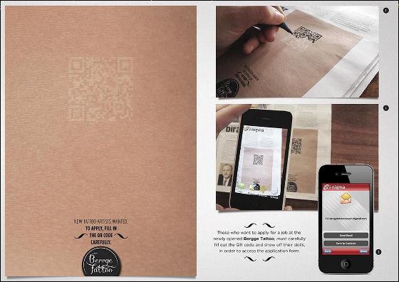 【世界の広告】世界の広告デザイナーがつくった思わず見入ってしまう印象的な広告。3