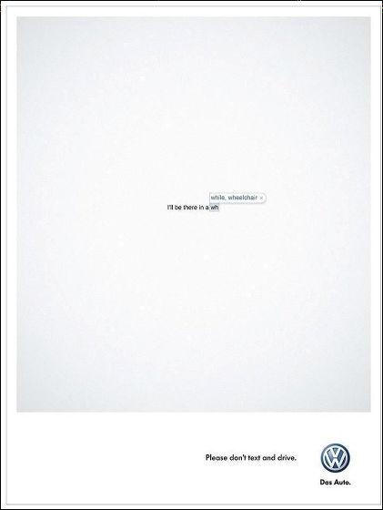 【世界の広告】世界の広告デザイナーがつくった思わず見入ってしまう印象的な広告。4