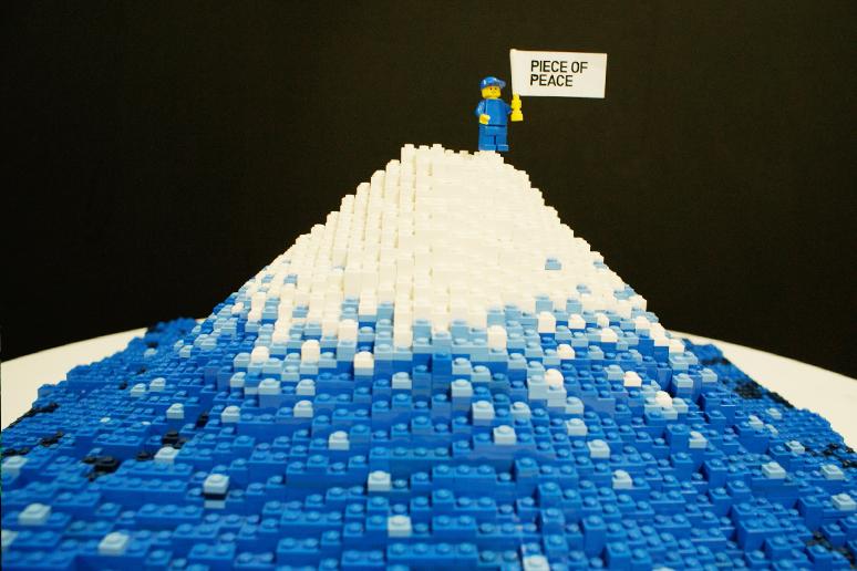 レゴブロックでつくった富士山-信仰の対象と芸術の源泉